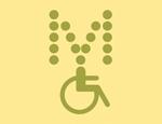 Capa do manual. Fundo bege com faixa verde na parte superior. No centro o título do livro em letras azuis sem serifa e na parte inferior uma letra M formada por pontos e o símbolo universal de acessibilidade: uma pessoa em cadeira de rodas de perfil.